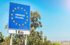 Görögország: teszt nem kell, de csak regisztráció után lehet beutazni